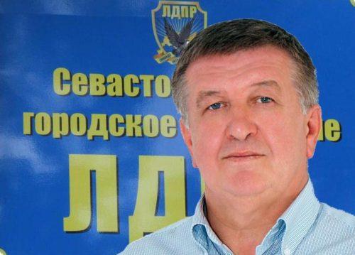 ЛДПР Севастополь