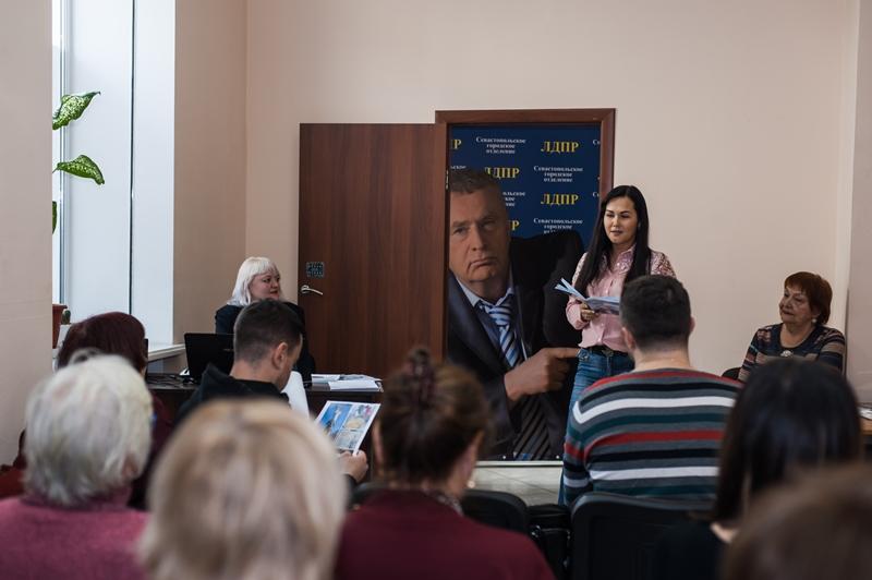 Партактив ЛДПР в Севастополе отметил Татьянин день