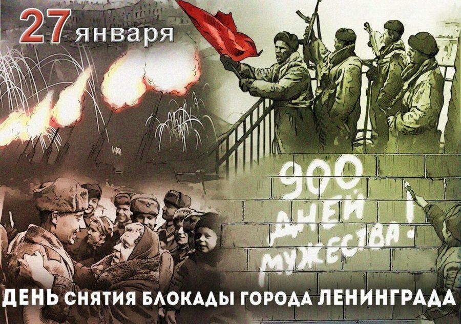 Поздравление лидера ЛДПР Владимира Жириновского с Днем снятия блокады Ленинграда