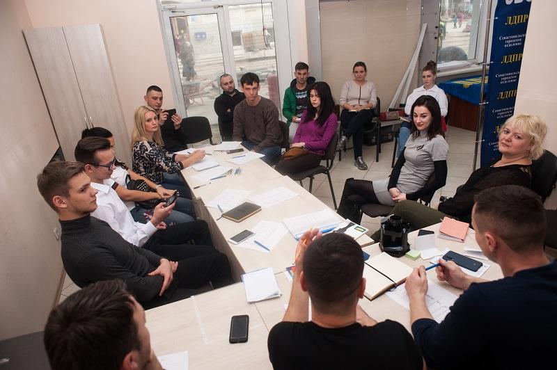Молодежь ЛДПР в рамках школы Молодого политика обсудила вопросы самореализации и профессионального роста
