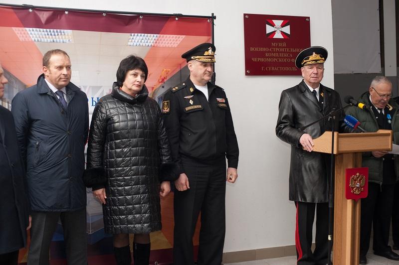 В Севастополе открыли музей «Военно-строительного комплекса Черноморского флота»