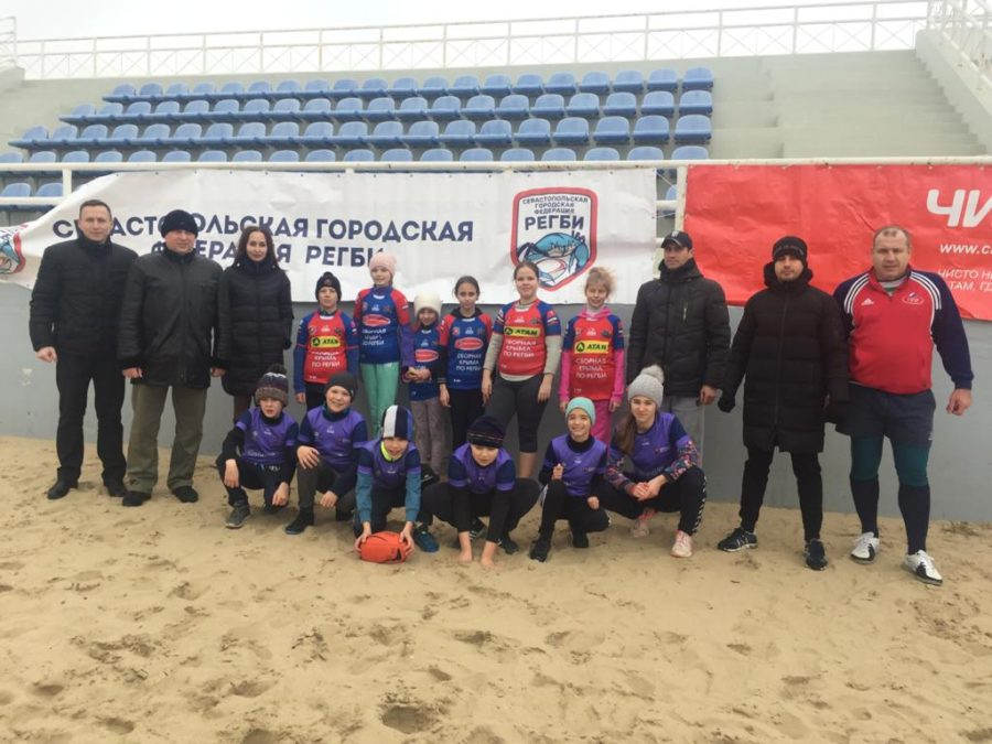 В Севастополе прошел турнир по регби в честь Дня защитника Отечества