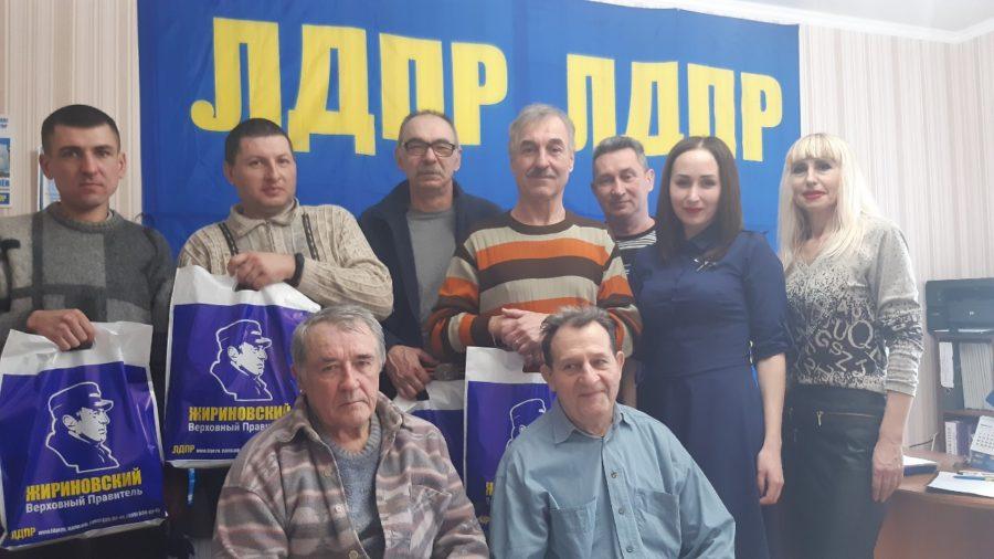 В Нахимовском отделении ЛДПР отметили День защитника Отечества