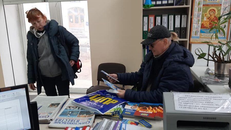 Севастопольцев волнуют очереди в поликлиниках и низкие пенсии