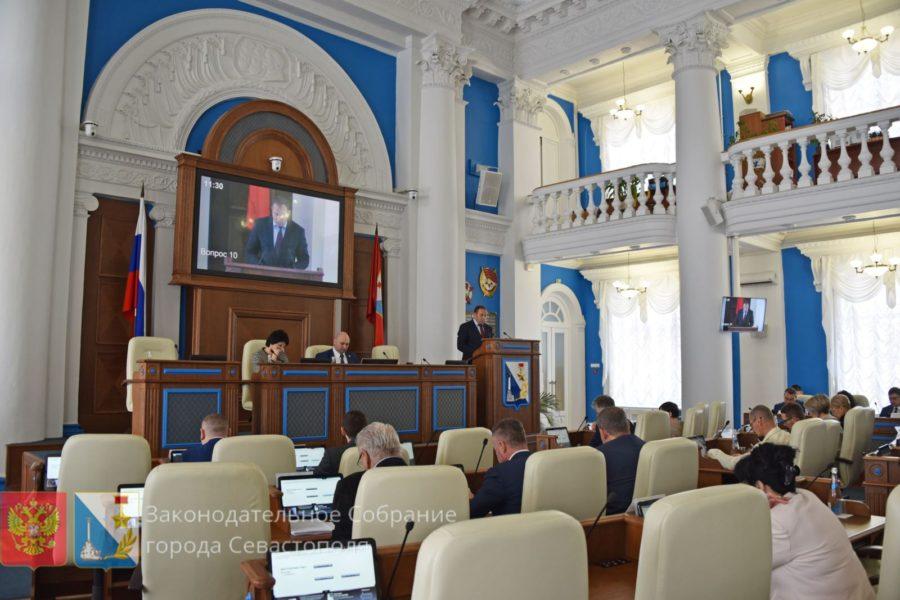 В Севастополе чиновники и правоохранители отчитаются перед депутатами