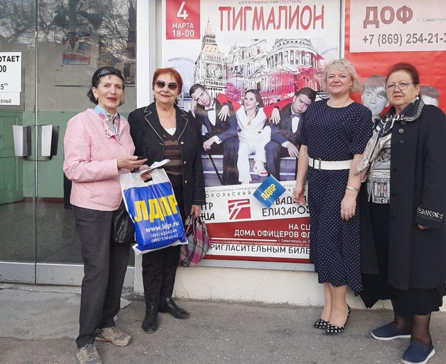 Актив Ленинского отделения посетил постановку по случаю Международного женского дня