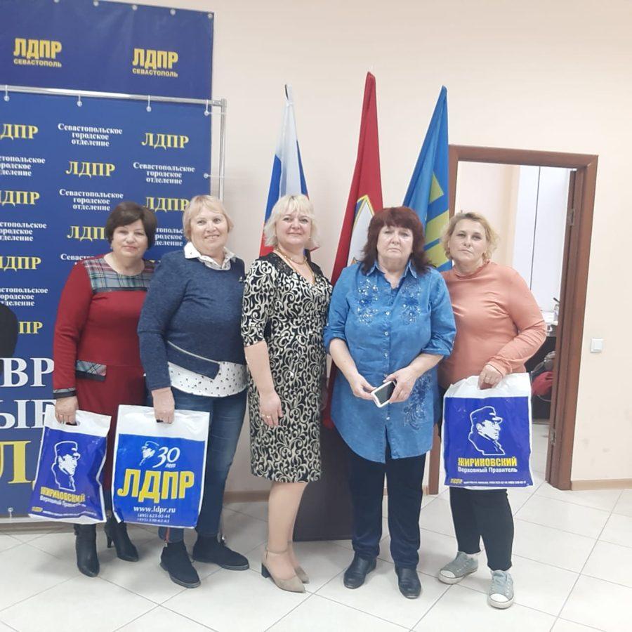 На базе Ленинского отделения ЛДПР прошло торжественное собрание по случаю Международного женского  дня