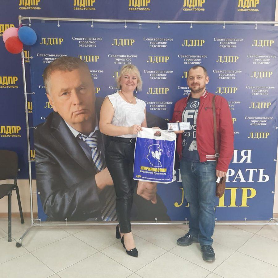 Ряды Ленинского отделения ЛДПР пополнились новыми членами