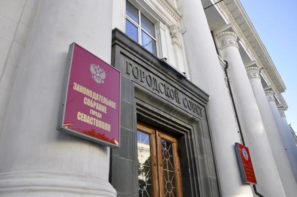 Все парламентские партии Севастополя получат равный доступ в эфире государственного радио и телевидения