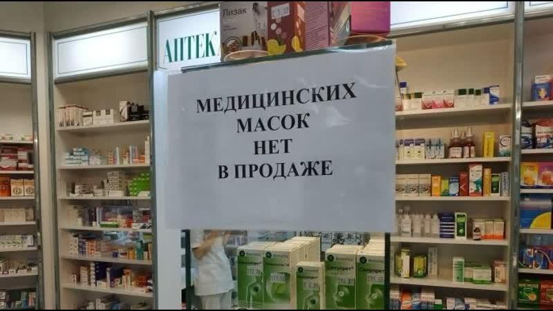Илья Журавлев: Кощунственно вводить масочный режим в соцучреждениях в условиях тотального дефицита масок