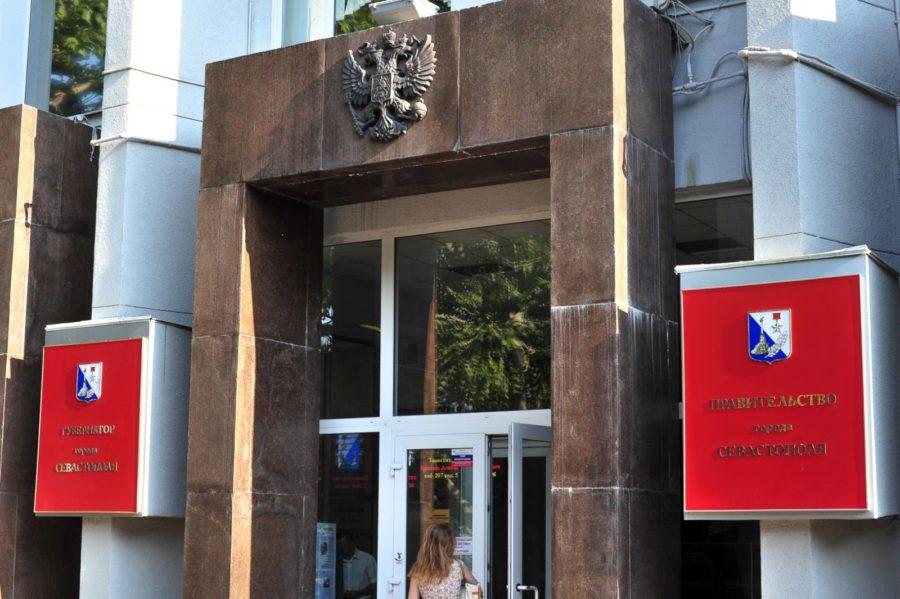 Власти Севастополя прислушались к совету ЛДПР и закрыли фитнес-центры и тренажерные залы
