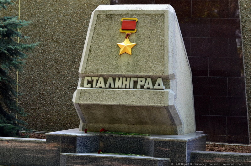 Парламенты Севастополя и Волгограда договорились о сотрудничестве