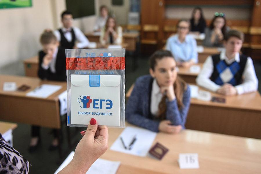 Севастопольские депутаты просят премьер-министра страны отменить ЕГЭ