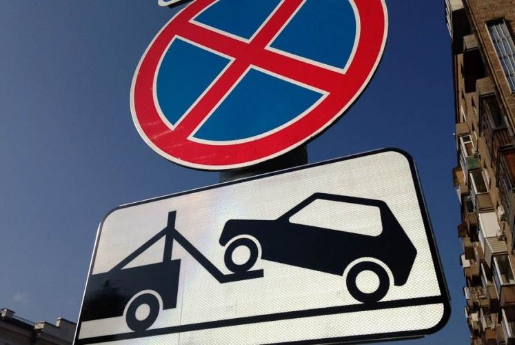 В Севастополе предложили отменить плату за парковку и работу эвакуаторов на время эпидемии