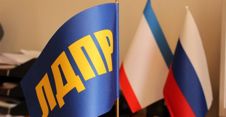 Крымское ЛДПР поддержало социальный флешмоб севастопольцев