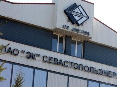 После вмешательства ЛДПР Севастопольэнерго договорилось с жительницей дореволюционного дома
