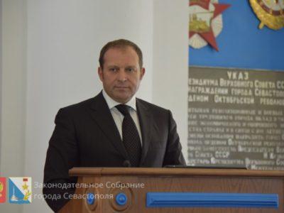 Поздравление координатора Севастопольского отделения ЛДПР Ильи Журавлева с Днем российского парламентаризма
