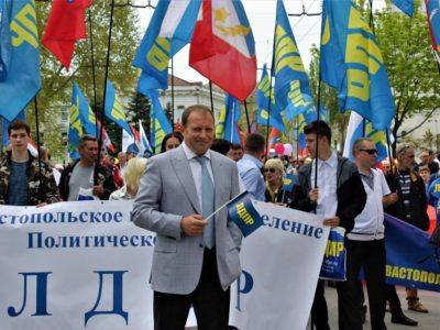 Поздравление координатора Севастопольского отделения ЛДПР Ильи Журавлева с праздником Весны и Труда